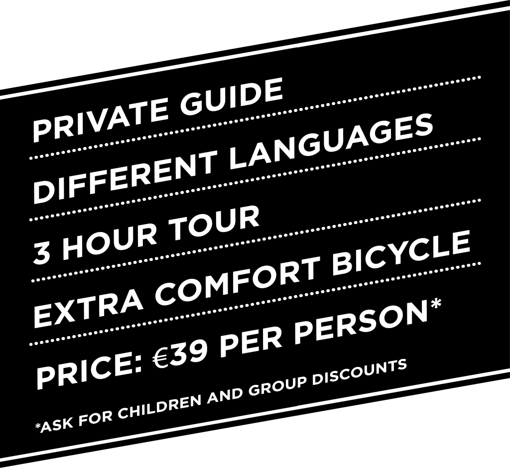 info_private_tours_1